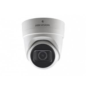 IP видеокамера DS-2CD2H55FWD (2.8-12 mm)